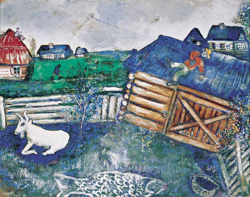 The Kite painting - Marc Chagall The Kite art painting